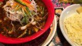 カレー モランボン スープ
