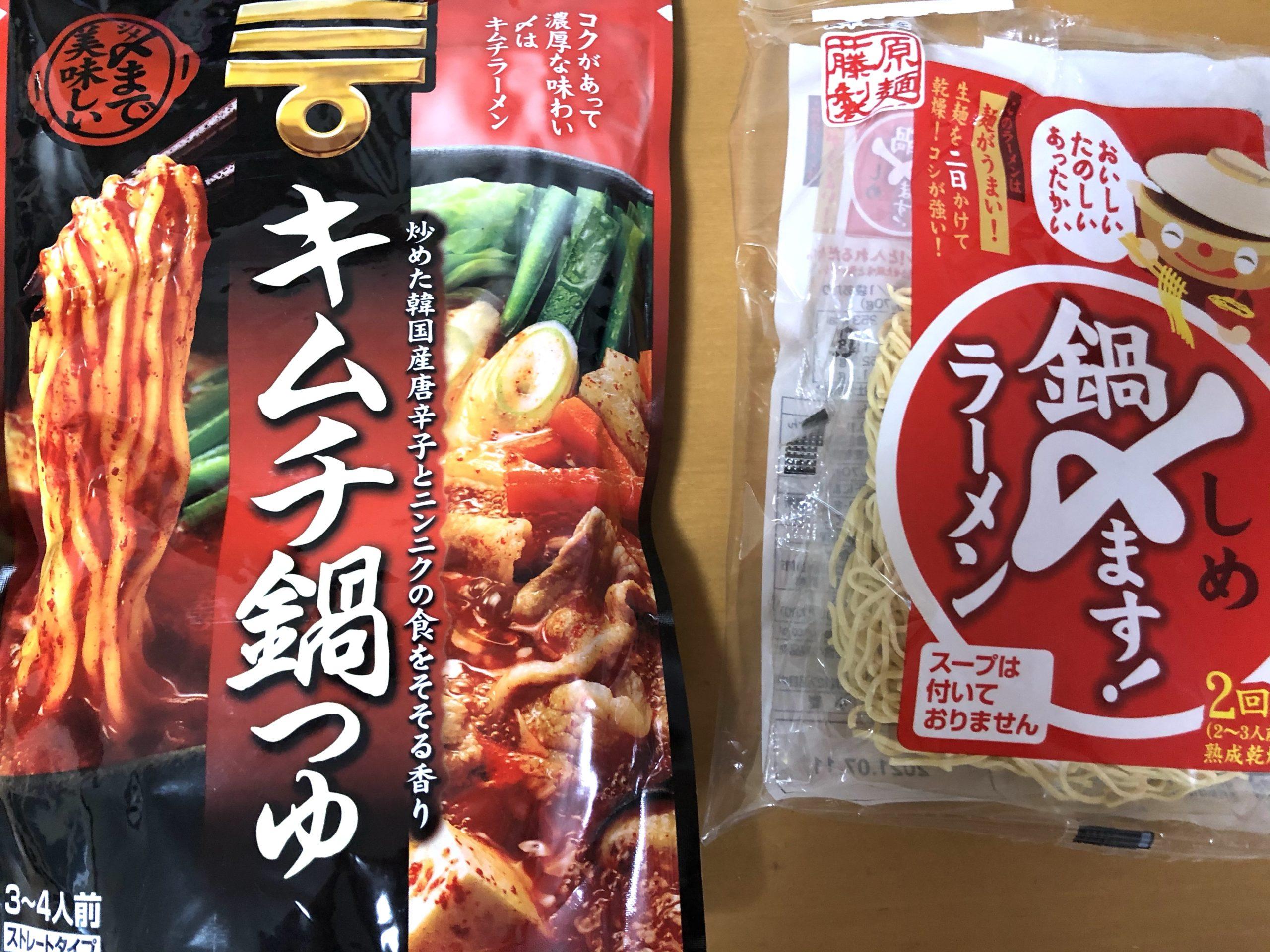 ミツカン キムチ鍋つゆ